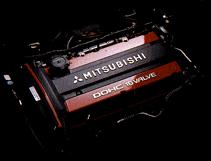 Lancer's Evo V engine